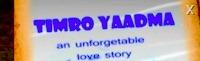 timro yaadma nepali movie