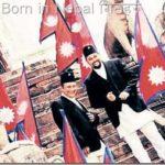 Movie Audio - Buddha Born in Nepal, Audio Jukebox