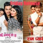 Friday Release - Rampyari and Nai Nabhannu La 4