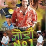 Nepali Movie - Jodi No. 1