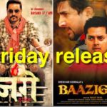 Friday Release - Junge and Baazigar