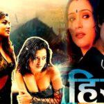 Nepali Movie – Hero