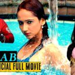 Nepali Movie – Tezaab