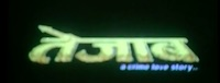 tezaab nepali movie name