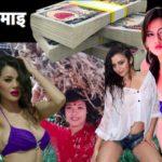 What was the first pay of Nepali actresses Keki, Shristi, Neeta, Gauri, Jharana, Deepa?