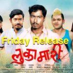 Friday Release - Lukamari
