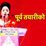 Karishma Manandhar blunder in Naya Shakti event, everything wasn't bad