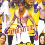 Nepali Movie – Raghubir