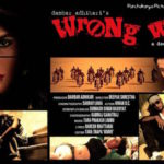 Nepali Movie - Wrong Way