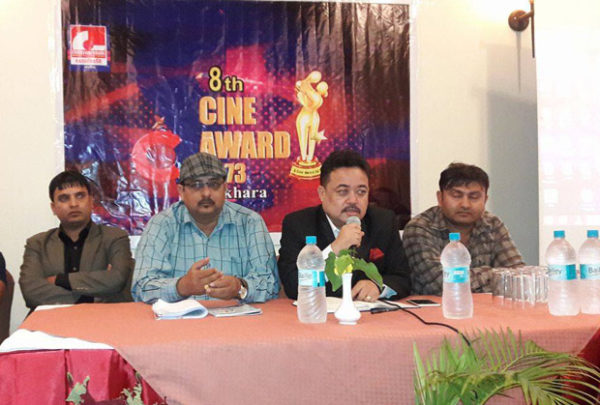 D cine award 2016 nominations