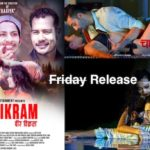 Friday Release - Bir Bikram and Chapali Height (its Thursday Release instead)