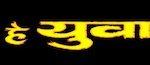 Nepali Movie - Hey Yuwa