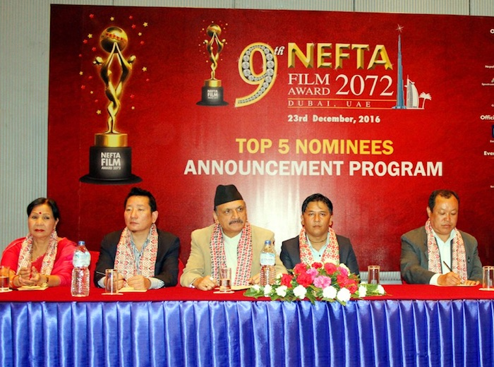 nefta-award-2016-nominations