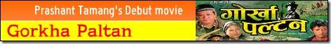 movie_gorkha_paltan