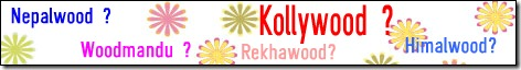kollywood_nepalwood