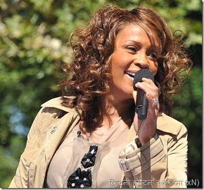 Whitney_Houston_2009