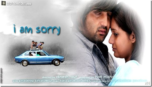 i_am_sorry_poster_2