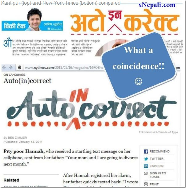 kantipur_copied_article_wiki_tech_auto_incorrect