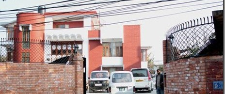 prachanda_new_house1