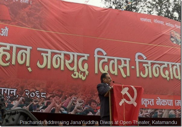 prachanda_speaking_in_khullamanch