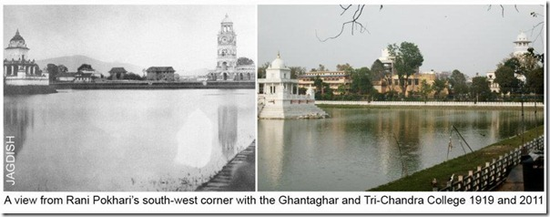 rani_pokhari_compared