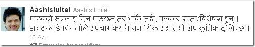 twitter_comment_wagle