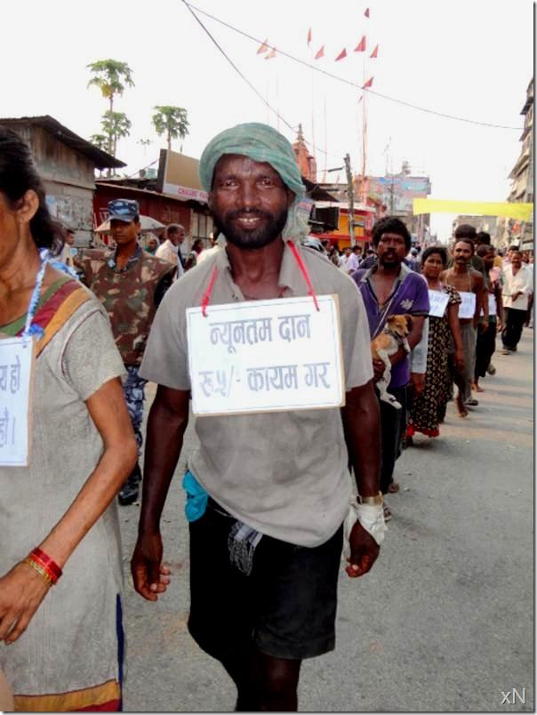 Bhikhari-protest_biratnagar_nepal