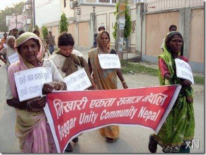 Bhikhari-protest_biratnagar_nepal_ekata_saman