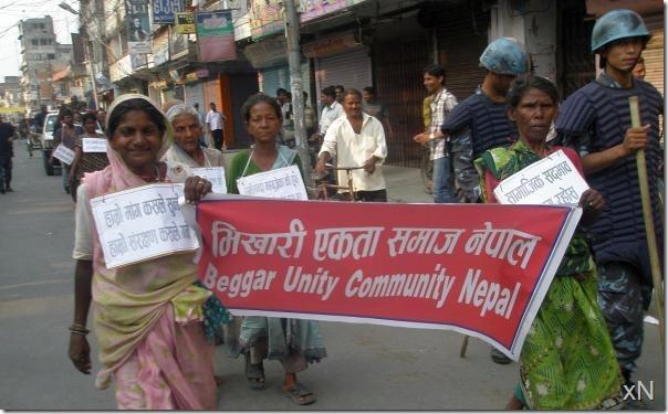 Bhikhari_aandolan_biratnagar_nepal_ekata_samaj