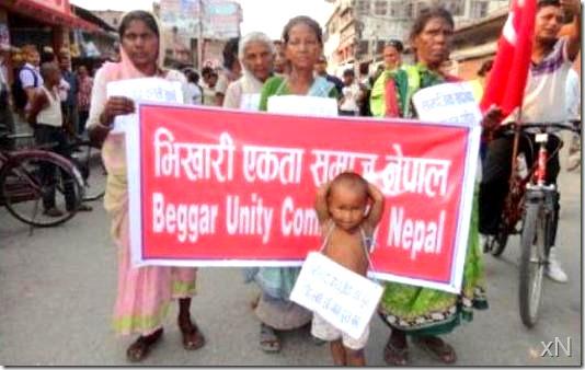 bhikhari_ekata_samaj_protest