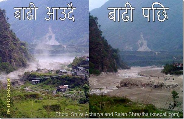 flood_pokhara_binash_comparision