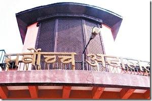 high_court_nepal