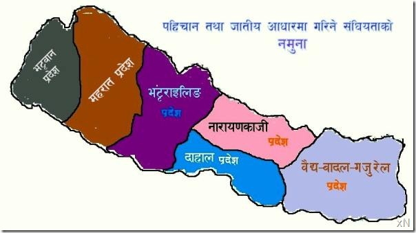 nepal_division