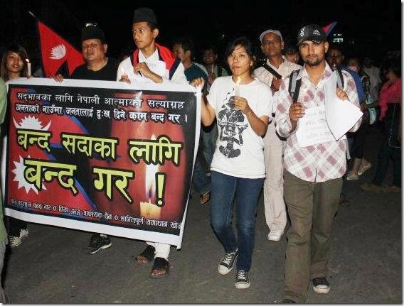 protest_against_band
