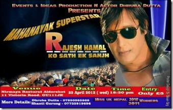 rajesh_hamal_london_program