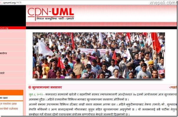 cpn_uml_website
