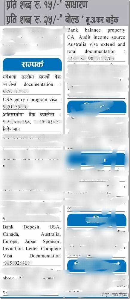 fake_documents_advertisement11