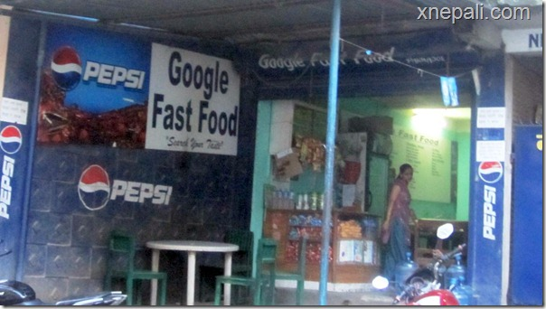 pepsi sponsored _google_fast_food