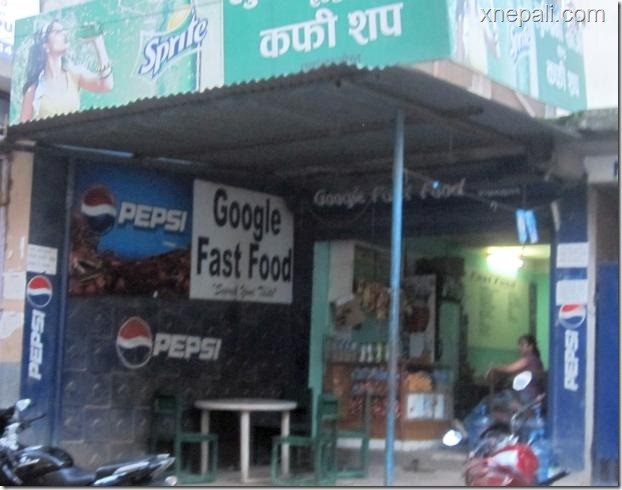 pepsi sponsored _google_fast_food_paknajol