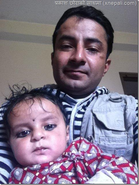 prakash_dahal_with_son