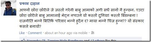 prakash_dahal_fb_statement
