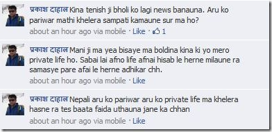 prakash_dahal_fb_statement_2