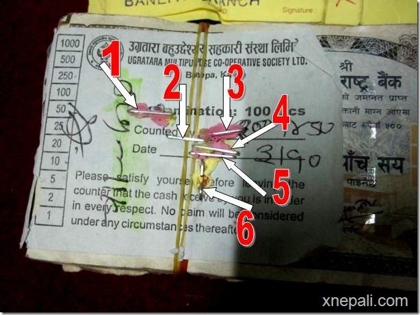 six_staples_pins_nepali_currency_note_bundle