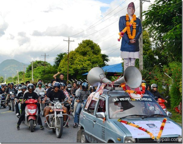 Welcome_rally_ex_king_gyanendra_pokhara_visit (6)