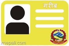 garib_identity_card