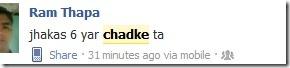 chadke good review
