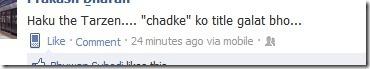 chadke response 2