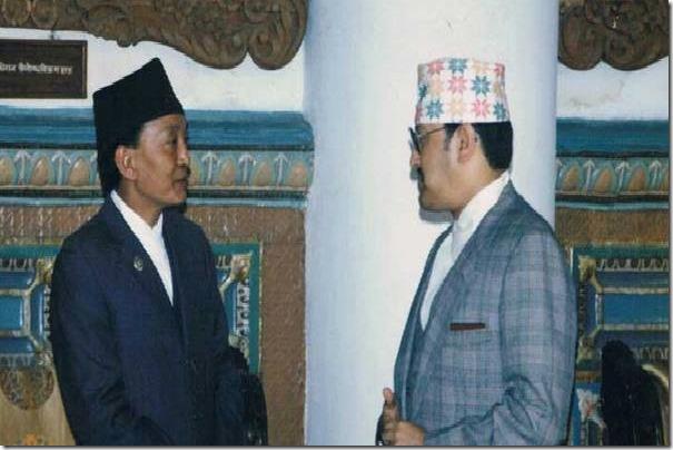 marichman singh with birendra