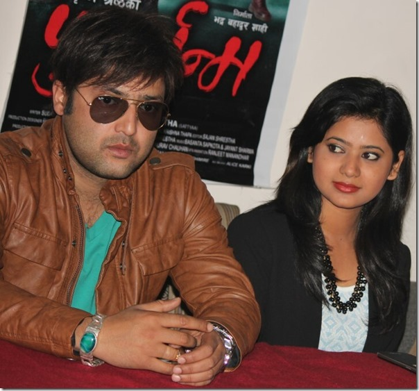 punarjanma press meet
