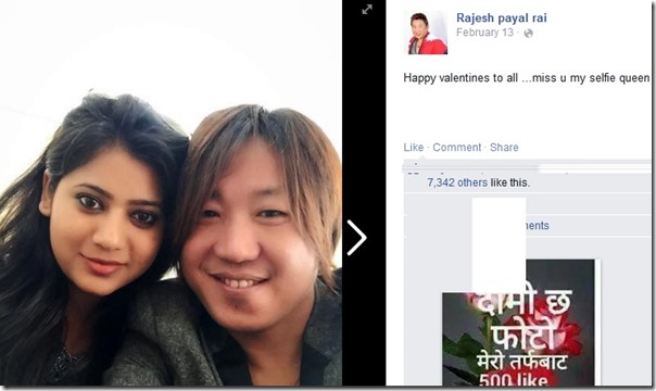 rajesh payal rai and selfie queen
